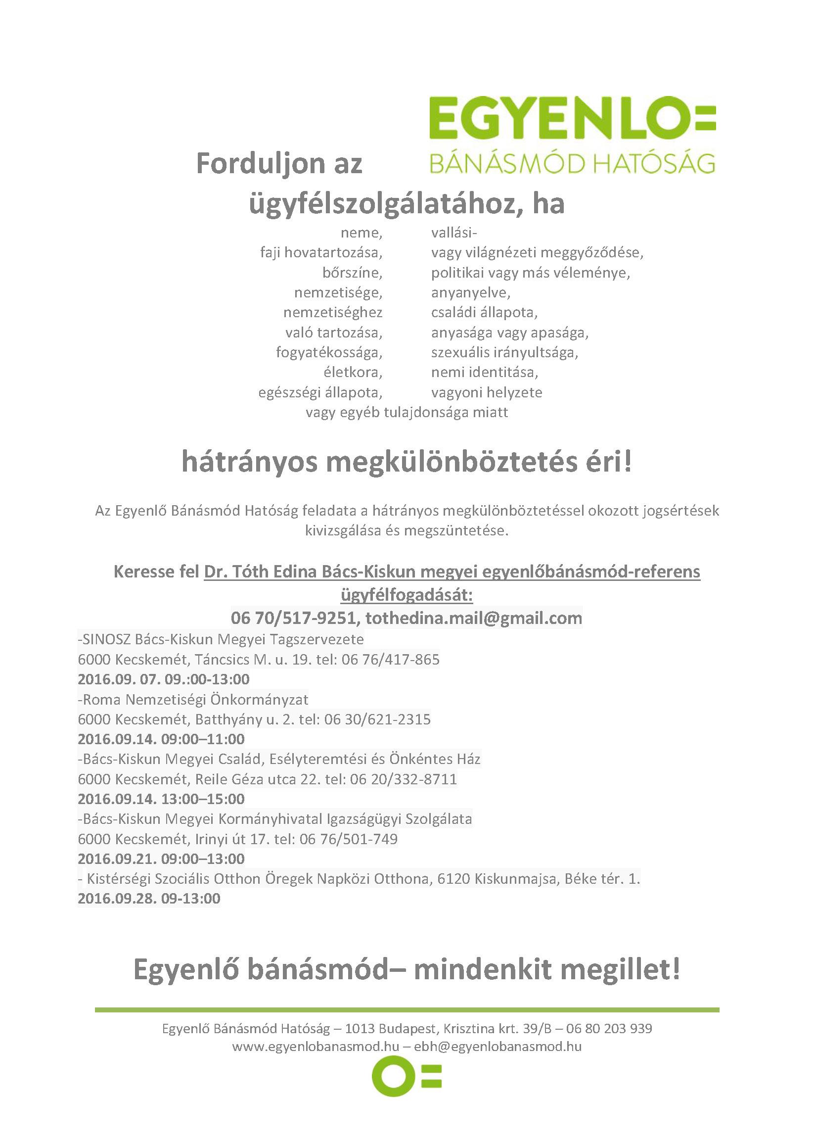 plakát 2016.09.